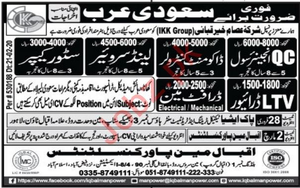 Iqbal Manpower Consultants Jobs 2020 in KSA