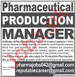 Production Manager Jobs in Pharmaceutical Company