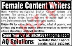 Content Writers Jobs 2020 in Lahore