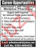 Hameed Latif Hospital Medplus Pharmacy Jobs 2020
