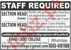 Kings Cadet College Jobs 2020 For Section Head in Gujrat