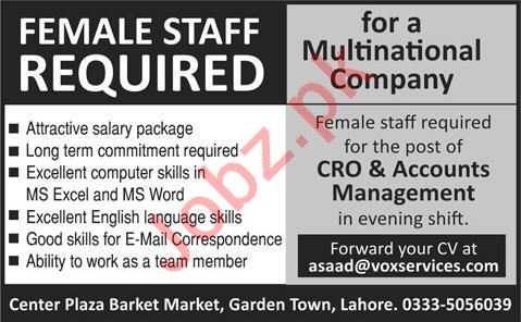 Vox Services Jobs 2020 in Lahore
