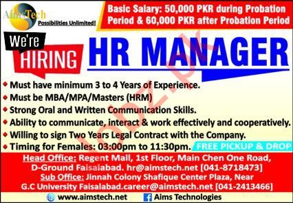 Aims Technologies Jobs 2020 in Faisalabad