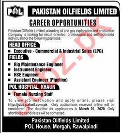 Pakistan Oilfields Limited Management Jobs 2020