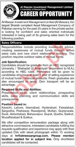 Al Meezan Investment Management Limited Jobs 2020