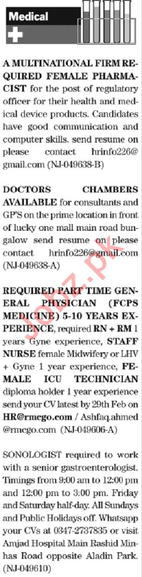 The News Sunday Classified Ads 23rd Feb 2020 for Medical
