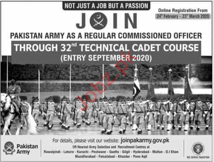 Pakistan Army Jobs 2020 For Regular Commissioned Officer