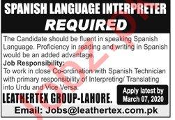 Spanish Language Interpreter Job 2020 in Lahore