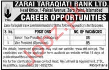 Zarai Taraqiati Bank Limited ZTBL Jobs 2020 in Islamabad