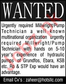Millwright & Pump Operator Jobs in Multinational Company