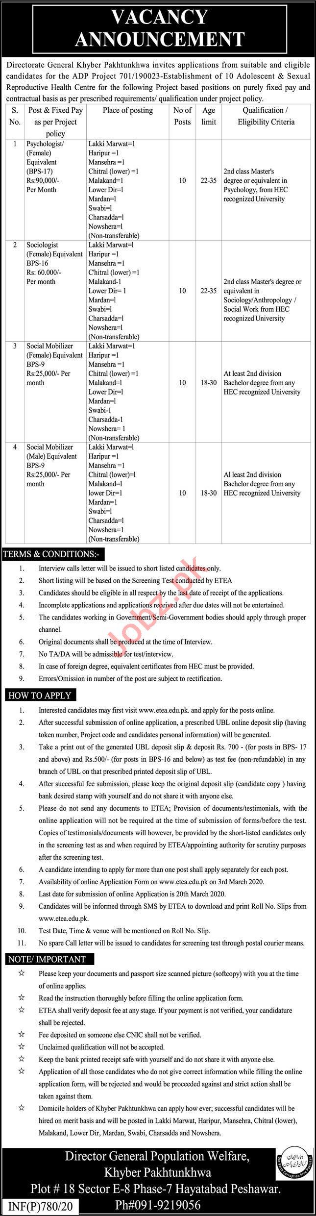 Directorate of General Population Welfare KpK Jobs via ETEA