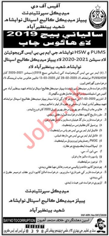 Peoples Medical College Hospital PUMHS Nawabshah Jobs 2020