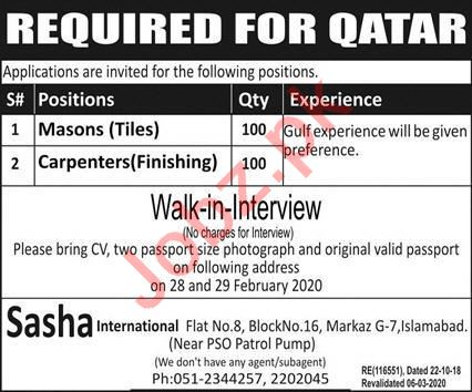 Tile Mason & Carpenter Jobs in Qatar