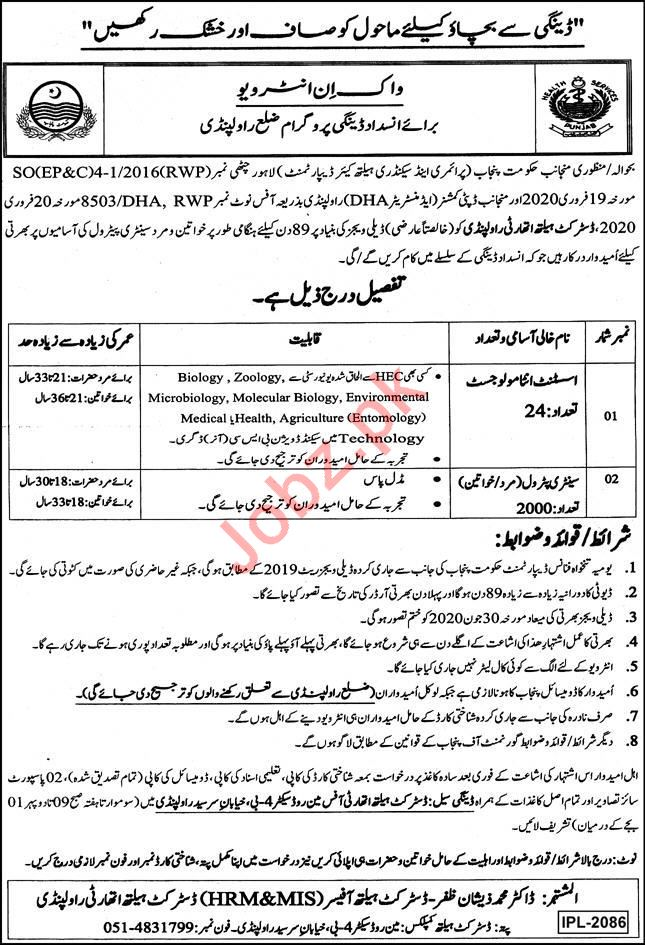 District Health Authority DHA Rawalpindi Jobs 2020