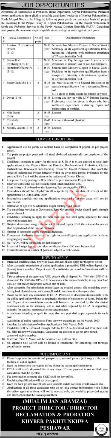 Home Department Jobs 2020 in Peshawar KPK via ETEA