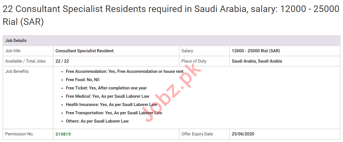 Consultant Specialist Resident Jobs 2020 in Saudi Arabia