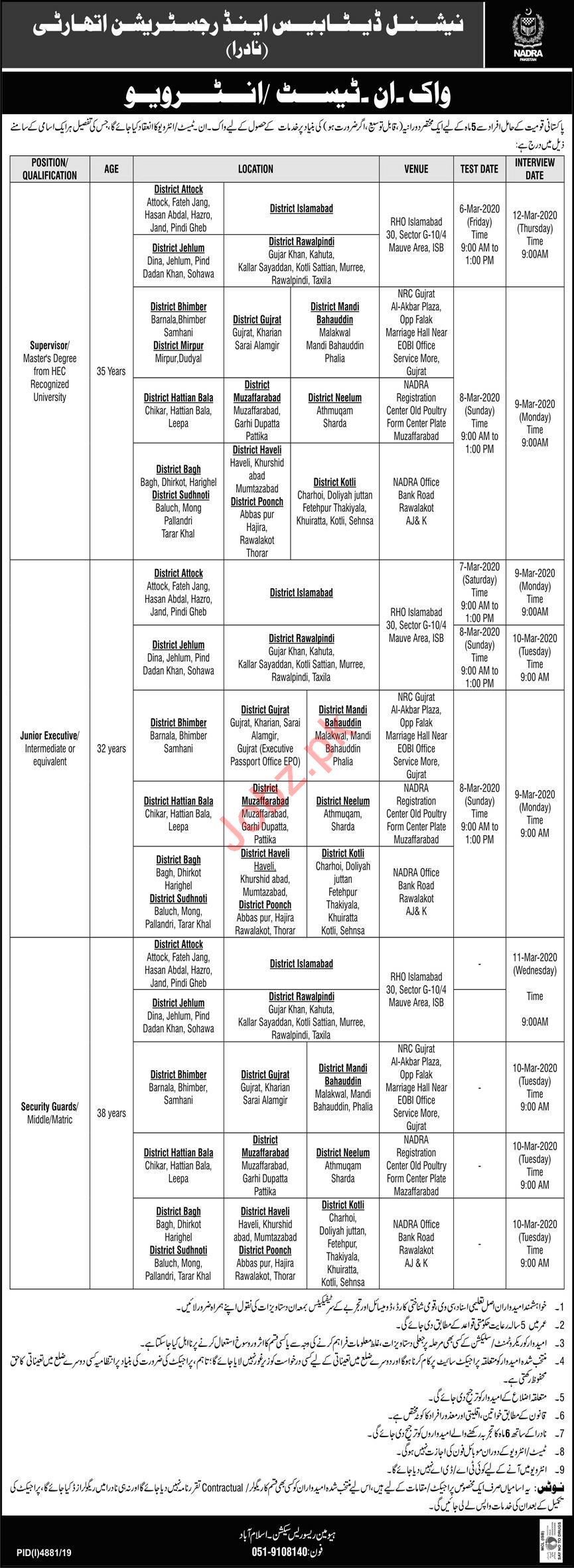 National Database & Registration Authority Walk in Interview