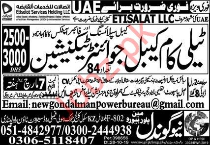 Telecom Cable Jointer Technician Jobs 2020 in UAE