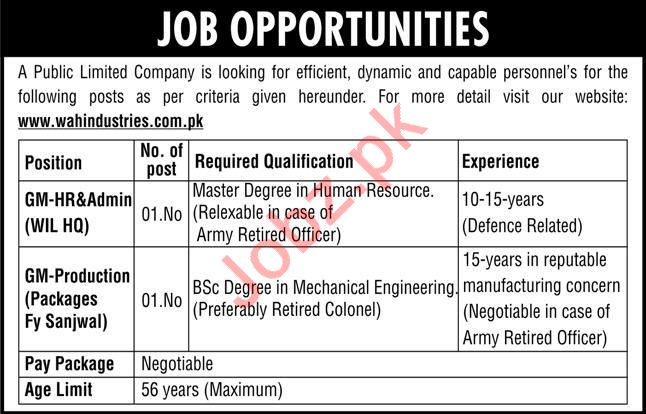 Wah Industries Limited WIL Jobs 2020 For Wah Cantt