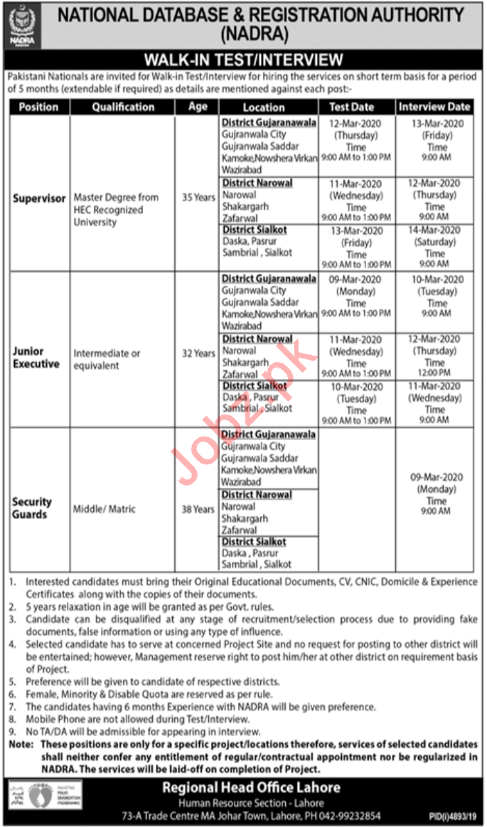 Nadra Jobs Test and Interview March 2020