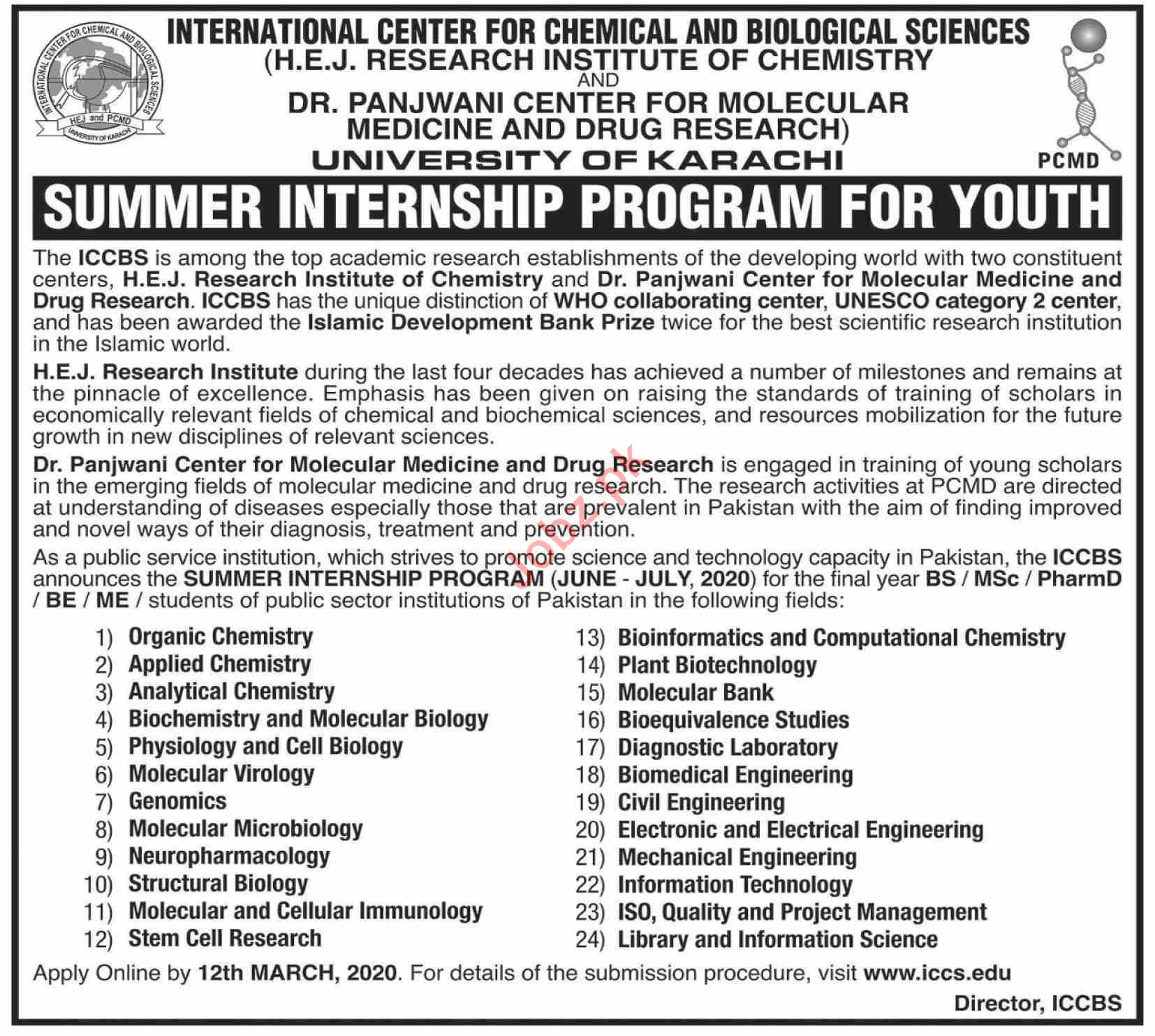 University of Karachi UoK Summer Internship Program 2020