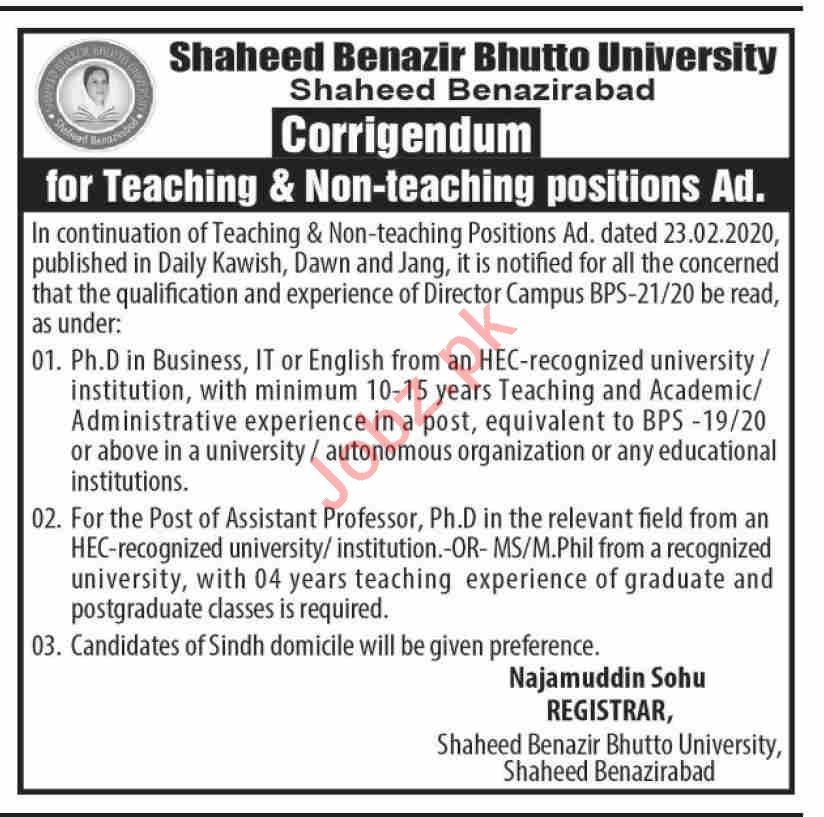 Shaheed Benazir Bhutto University SBBU Jobs 2020