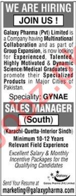 Galaxy Pharma Pvt Limited Job 2020 in Karachi & Quetta