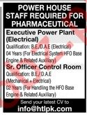 Power House Staff Jobs in Pharmaceutical Company