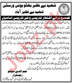 Shaheed Benazir Bhutto University SBBU Benazirabad Jobs 2020