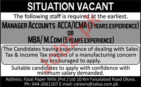 Fazal Paper Mills Pvt Limited Jobs 2020 in Okara