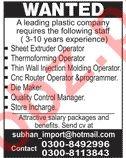 Plastic Company Technical Staff Jobs 2020