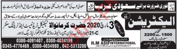 H M Asif International Jobs 2020 in Saudi Arabia