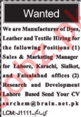 Sales & Marketing Manager Jobs 2020 in Karachi