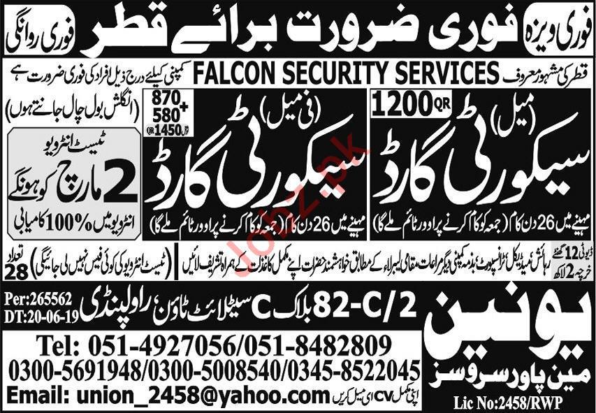 Falcon Security Services LLC Jobs 2020 in Qatar