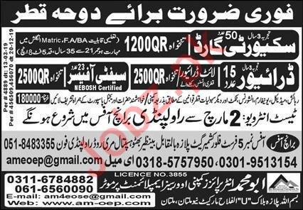 Driver & Safety Officer Jobs 2020 in Doha Qatar