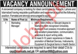Marketing Manager Jobs in COMSATS Internet Services
