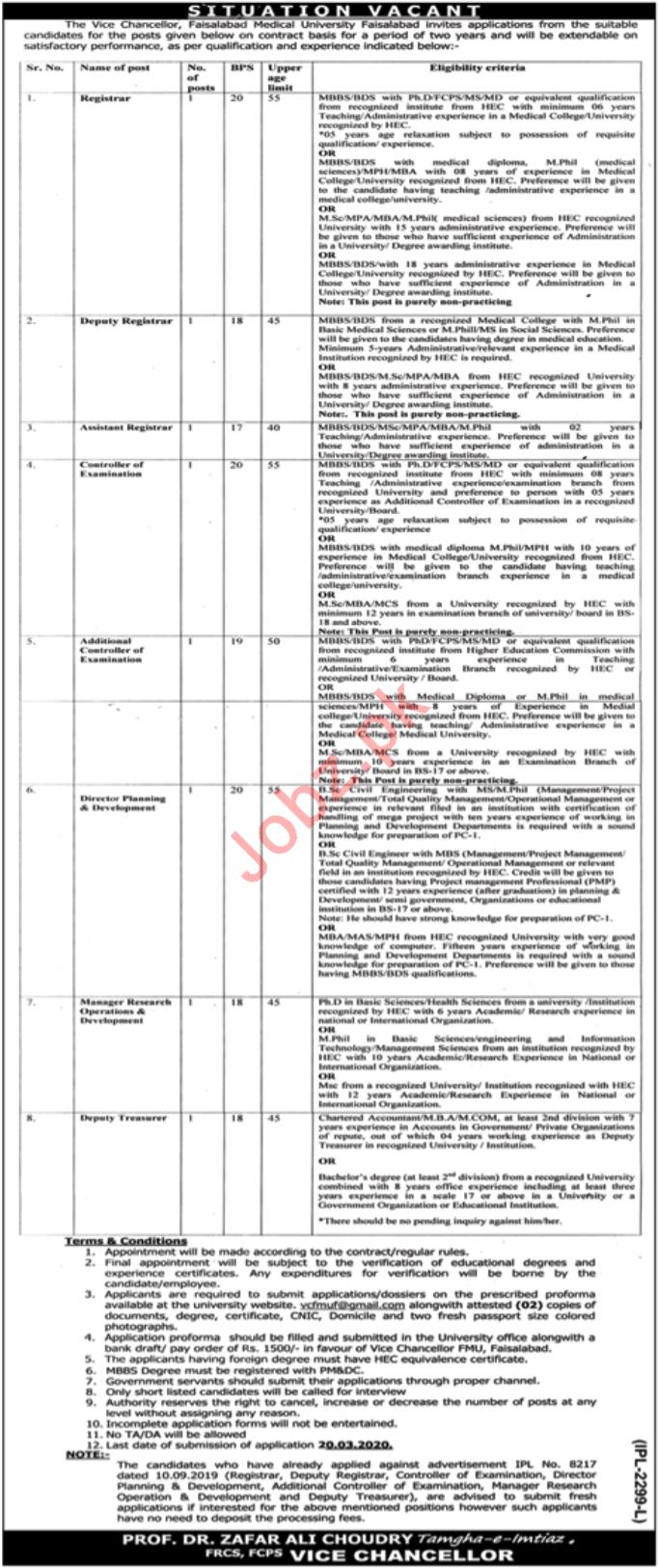 Faisalabad Medical University PMC Jobs 2020 for Registrars