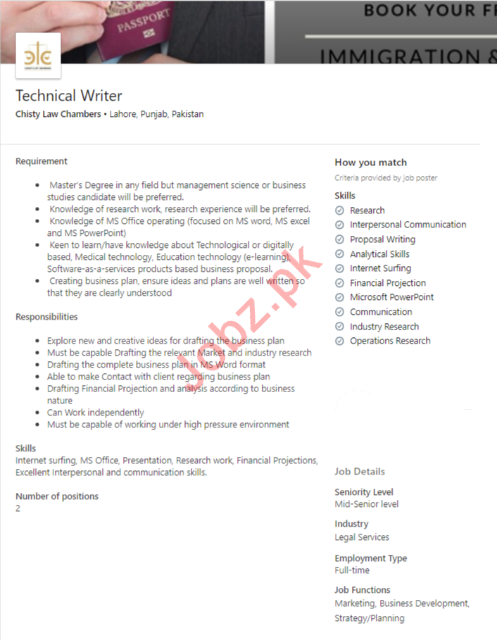 Chisty Law Chambers Lahore Jobs 2020 Technical Writer