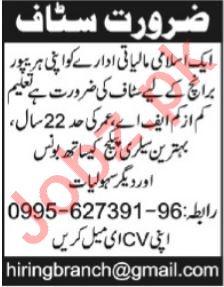 Islamic Financial Company Jobs 2020 in Haripur KPK