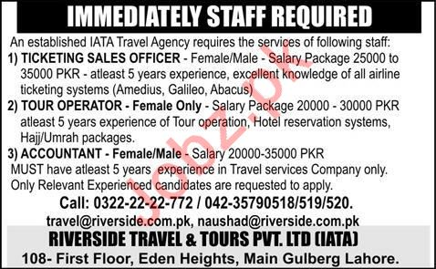 Riverside Travel & Tours Pvt Ltd Jobs 2020 in Lahore