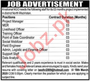 Project Manager & Livelihood Officer NGO Jobs 2020