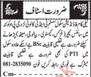 Telecom Foundation School System Jobs 2020 in Quetta