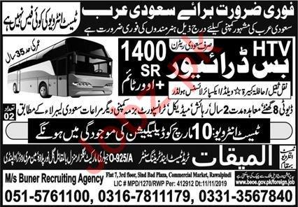 HTV Bus Driver Job 2020 For Saudi Arabia