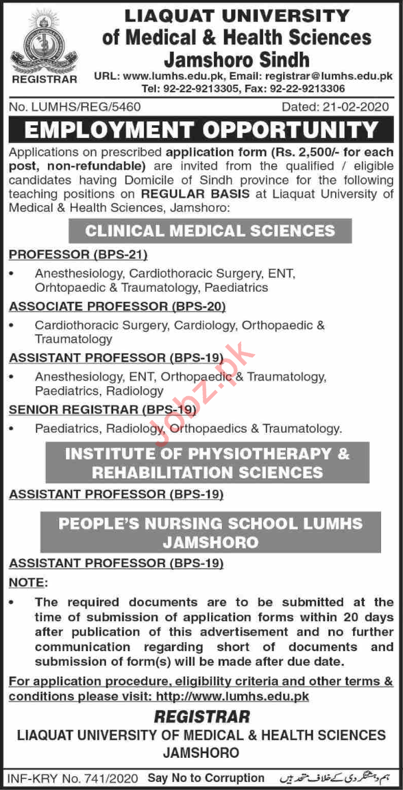 Liaquat University of Medical & Health Sciences Jobs 2020