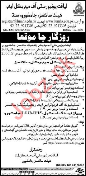 LUMHS Jamshoro Faculty Staff Jobs 2020