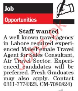 Travel Agency Jobs in Lahore