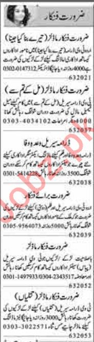 Daily Dunya Acting & Modeling Staff Jobs 2020 in Lahore