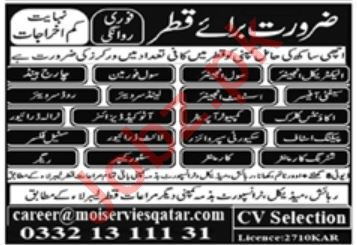 Management Staff Jobs in Qatar