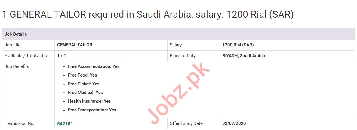 General Tailor Jobs Career Opportunity in KSA