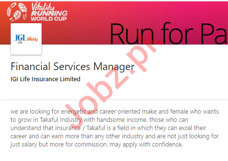 Financial Services Manager Job 2020 in Karachi